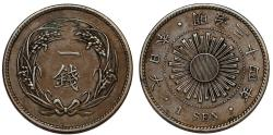 World Coins - Japan. Mutsuhito (1867-1910). BRZ 1 Sen 1901. Choice VF