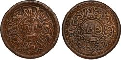 World Coins - Tibet. Copper 1 Sho 1920 (BE15-54). Choice XF.