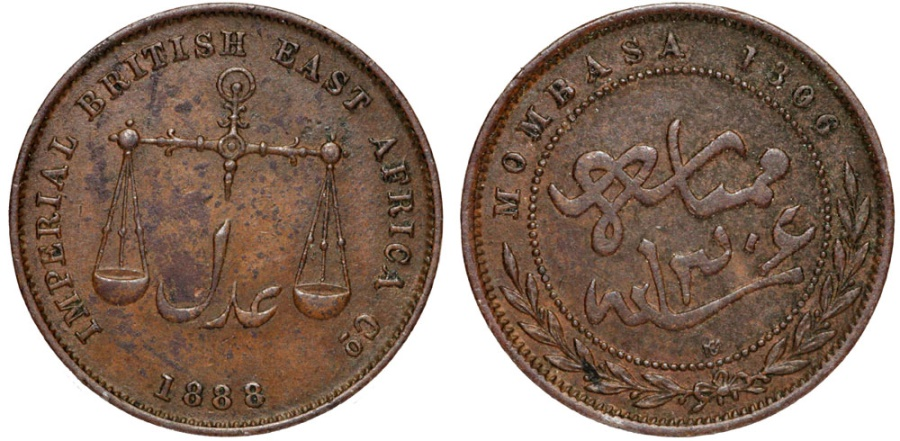 World Coins - British West Africa. Kenya- Mombasa. Queen Victoria. AE 1 Pice 1888. Choice XF.