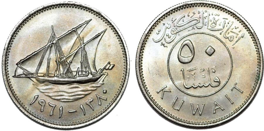 World Coins - Kuwait. Monarchy. 50 Mils 1961 ( AH 1380) . BU
