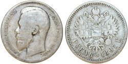 World Coins - Imperial Russia. Nicholas II (1894-1917). AR Ruble 1897 AG. Fine