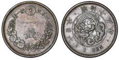 World Coins - Japan. Mutsuhito. CU 1 Sen 1882. XF+