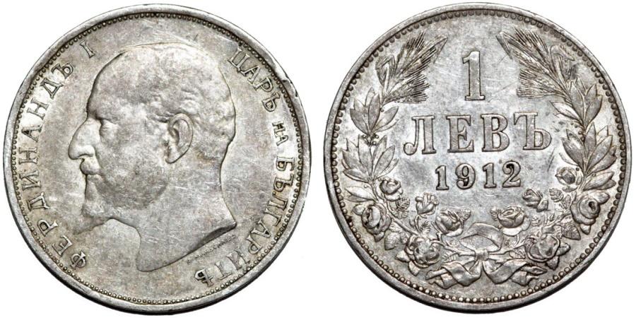 World Coins - Bulgaria. Ferdinand I (1908-1918). Silver Leva 1912. XF/AU