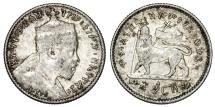 World Coins - Ethiopia. Menelik II. AR 1 Gersh 1903A. VF