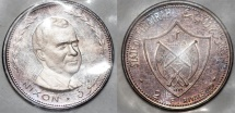 World Coins - Emirates: Fujairah. Silver Commemorative 2  Riyals 1969. Proof
