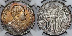 World Coins - Thailand. King Rama VI. AR 1 Baht 1917. NGC AU55