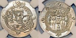World Coins - ARAB-SASANIAN. Tabaristan. Khurshid. 740-761 AD. AR Hemidrachm ND, NGC MS!