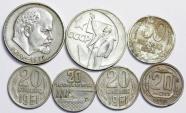 Soviet  Russia: Lot of 7 Coins: 20 Kopecks - Ruble 1936-1970. XF/XF+