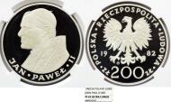 World Coins - Poland. SCARCE Silver 200 zloty 1982. Second visit to Poland of Pope John Paul II. NGC PF67 UC!