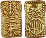 World Coins - Japan. Iyeoshi (1837-1853) ; Tempo Era (ca. 1832-58). Gold 2 Shu ND. XF+ details