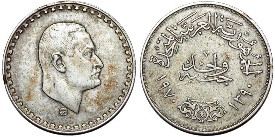 "World Coins - Egypt. Republic. Silver Commemorative 1 Pound 1970. ""President Nasser"" AU"