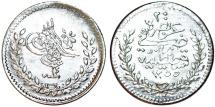 Turkey. Ottoman Empire: Abdul Mejid. Silver 20 Para(AH1255//14) - (1853 AD). UNC