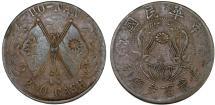 World Coins - CHINA, Republic. Provincial Issues. Hénán (Honan). Large CU 200 Cash ca. 1928. VF.