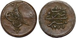 World Coins - Egypt. Ottoman Empire: Abdul majid AE Para (AH1255/1W) - (1839 AD). VF
