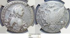 World Coins - Imperial Russia. Catherina II (1764-1796) Silver Ruble 1763 CPB CA. NGC VF20