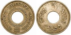 World Coins - British Administration. Palestine. CuNi 5 Mils 1927. about  VF