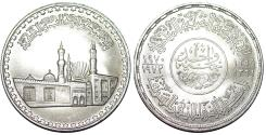 World Coins - Egypt. Republic. Silver Commemorative 1 Pound 1972. Choice UNC