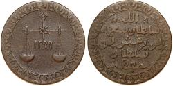 World Coins - British Protectorate: Zanzibar. Sultan Barghash Ibn SaId (1880-1888). AE Pysa AH 1299. Choice VF