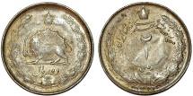 Iran. Muhamed Reza Pahlavi Shah . Silver 2 Riyals 1944. toned Good VF