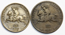 Lithuania: Lot of 2 Coins: 5 & 10 Centu 1925. XF-XF