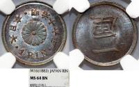 World Coins - Japan. Mutsuhito (1867-1912). AE 1 Rin 1883 (y.16). NGC MS64 BN