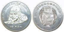 World Coins - North Korea. Silver 10 Won 2001. BU
