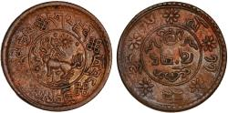 World Coins - Tibet. Copper 1 Sho 1936 (BE16-10). Toned XF
