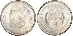 World Coins - Nepal. AR 20 Rupees 1975. FAO. UNC