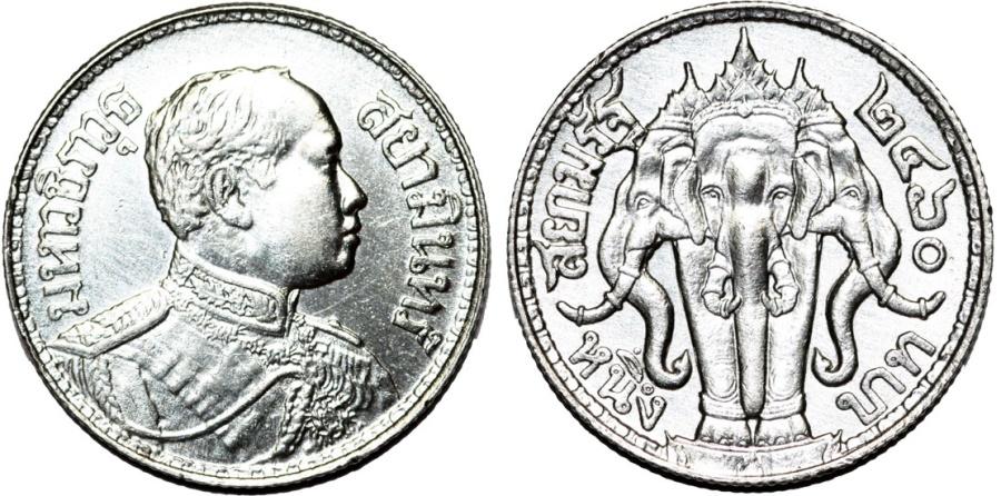 World Coins - Thailand. King Rama VI. AR 1 Baht 1917. NICE AU