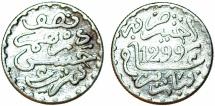 Morocco. Moulay Al Hasan I (1290-1311 AH) (1873-1894). AR Dirham 1299 H (1881/2 AD). Choice VF