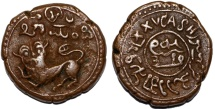 World Coins - India. Princely State: Mysore Province. Copper 25 Cash ND (1799-1810). Choice VF