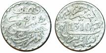 Morocco. Moulay Al Hasan I (1290-1311 AH) (1873-1894). AR Dirham 1310 H (1903 AD). VF