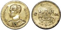 Thailand. Rama IX. CU-NI 1 Sang 1963. AU