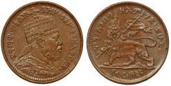 World Coins - Ethiopia. Menelik II. CU 1/32 Birr EE1889A (1897 AD). Choice VF