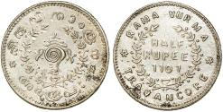 World Coins - India. Province: Travancore. Silver 1/2 Rupee (1107) 1931. Choice VF.