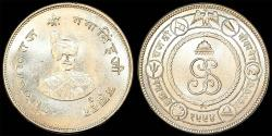 World Coins - India. State of Bikanir. Commemorative AR Rupee 1937. UNC