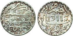 World Coins - Morocco. Moulay Al Hasan I (1290-1311 AH) (1873-1894). AR Dirham 1311 H (1904 AD). AU+