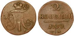 World Coins - Imperial Russia. Paul I (1796-1801). Cu 2 Kopecks 1798 E.M.  Choice VF.