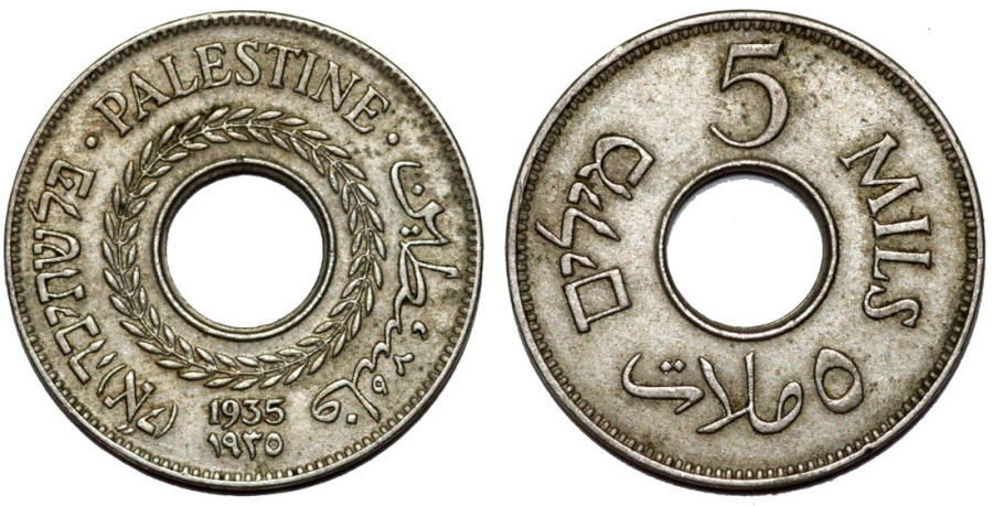 World Coins - British Administration. Palestine. CuNi 5 Mils 1935. XF