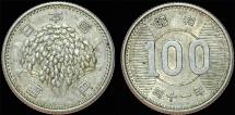 World Coins - Japan. Hirohito. Silver 100 Yen 1966 ( year. 41). Choice AU
