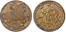 "World Coins - Austria-Hungary. Late 1800's Seamen ""Protection"" (Lucky) Token. Nice XF."