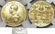 World Coins - INDIA, Princely States. Bahwalpur. Sadiq Muhammad Khan V. AH 1325-1365 / AD 1907-1947. Gold Ashrafi 1925. NGC MS61