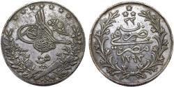World Coins - Egypt. Muhammad V. AR 20 Qirsh (AH1293//33) (1907). Sharp XF, toned