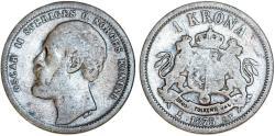 World Coins - Sweden. King Oscar II (1872-1907). AR Krona 1875 EB. Fine