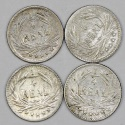 World Coins - Republic of Guatemala. Lot of 4  coins: Silver 1/4 Real 1895-1897. XF