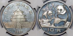 World Coins - China. SILVER PANDA 10 YUAN 1983. NGC PF62, RARE DATE!