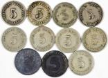 World Coins - Germany. Imperial-Third Reich. Lot of 11 coins. 5 Pfennig 1874- 1941. VF-XF