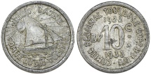 World Coins - France. Toulouse. Emergency Series Token: Al 10 Cent 1933. XF