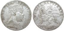 Empire of Ethiopia. Mamelik II (1889-1913). AR Birr EE1892 (AD 1899). Good VF