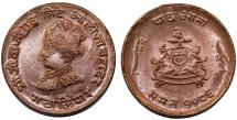 World Coins - India. Gwalior. Jivaji Rao. AE 1/4 Anna (1929). Choice UNC